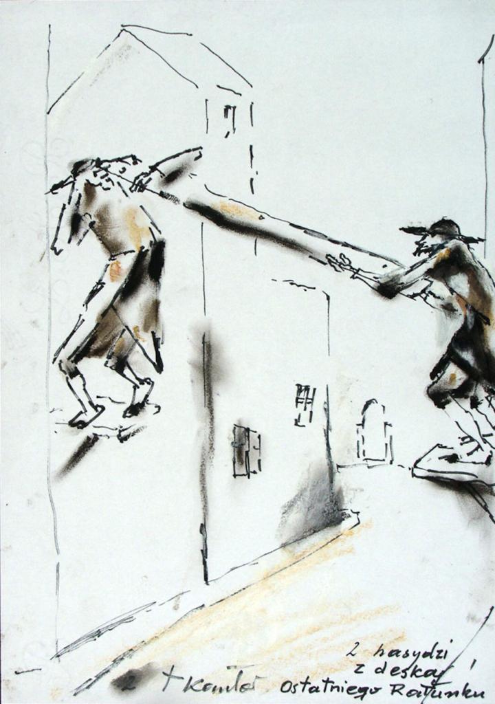 Szkic projektu pomnika Dwóch Chasydów z deską ostatniego ratunku.